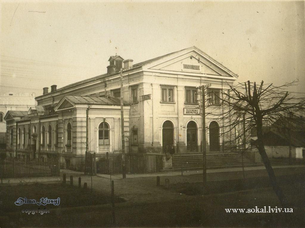 м.Сокаль, Спортивна школа