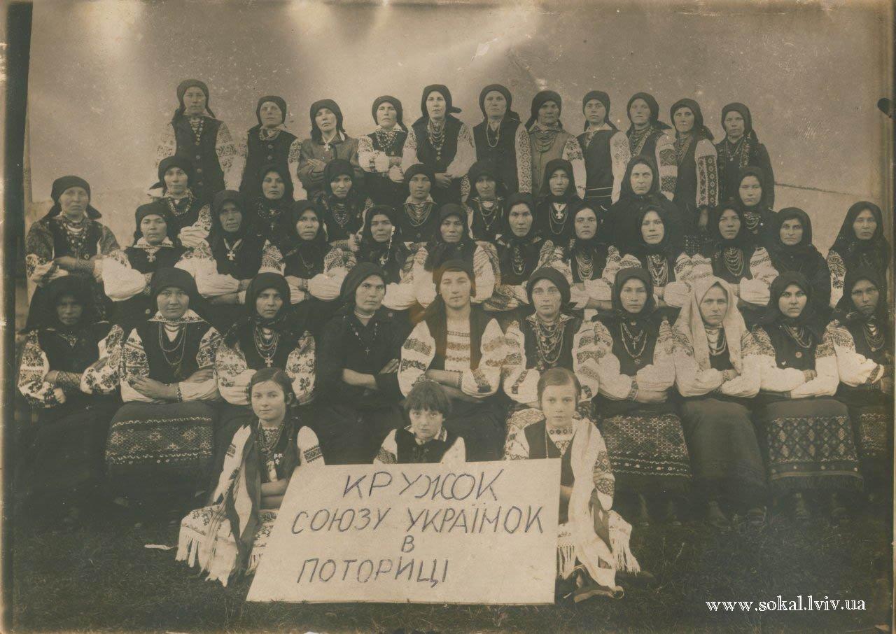 c.Поториця, Союз Українок в Поториці