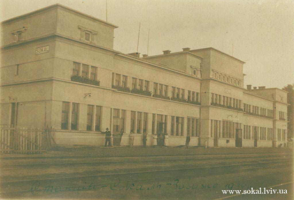 м.Сокаль, Сокальська залізнича станція