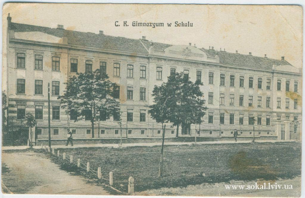 м.Сокаль, Сокальська гімназія