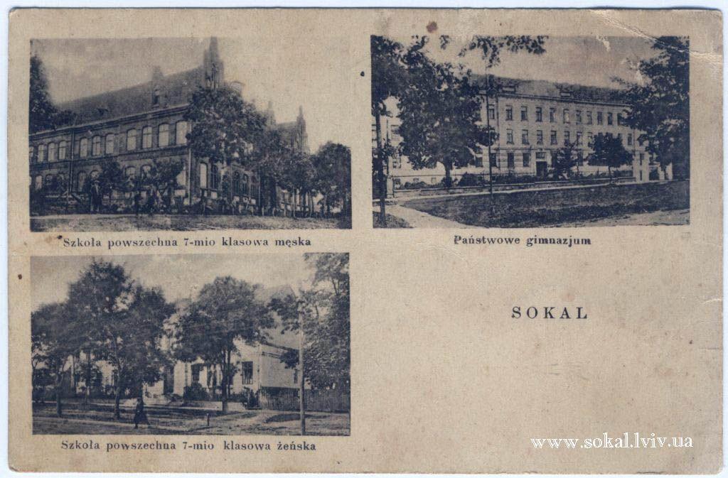 м.Сокаль, Польська відкритка