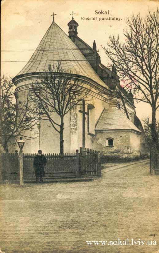 м.Сокаль, Церква Св.Михаїла