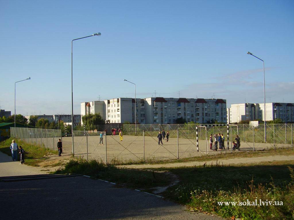 м.Сокаль, футбольний майданчик біля СШ № 4