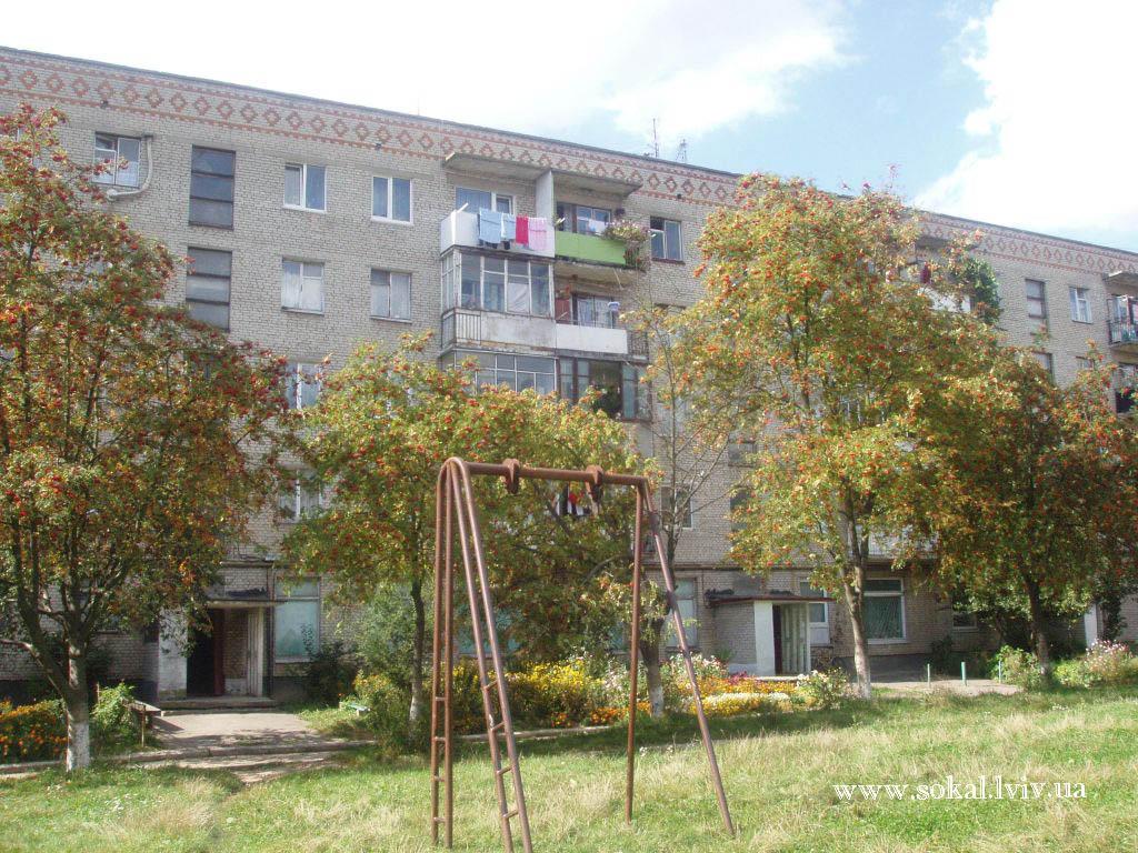 м.Сокаль, вул.Героїв УПА, 28