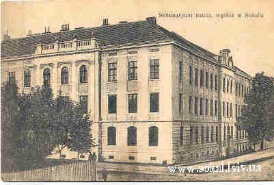м.Сокаль, Сокальська семінарія