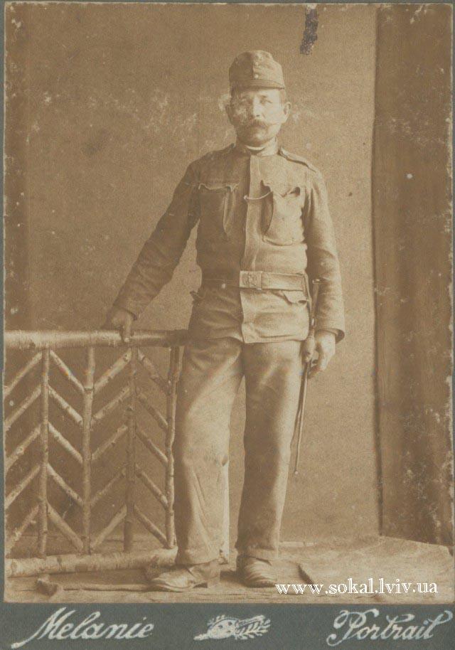 м.Сокаль, Петро Никін, жовнір Австрії1867 р.н-1942