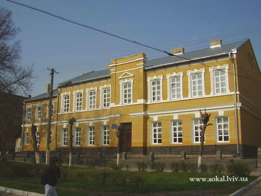 м.Сокаль, Школа
