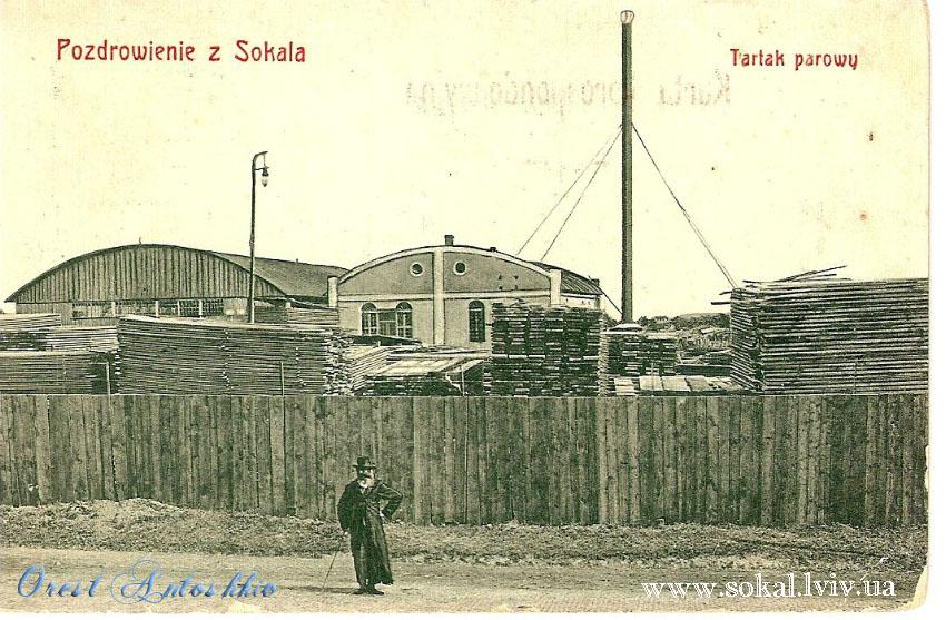 м.Сокаль, Тартак у м.Сокалі  колишній побут біля налатки
