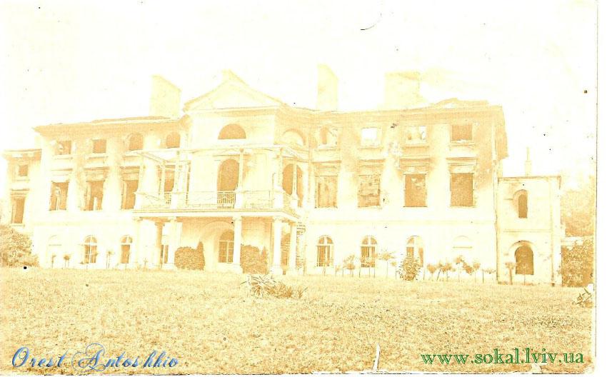 c.Гута, Палац в селі  Шмитківколишня назва села Гута