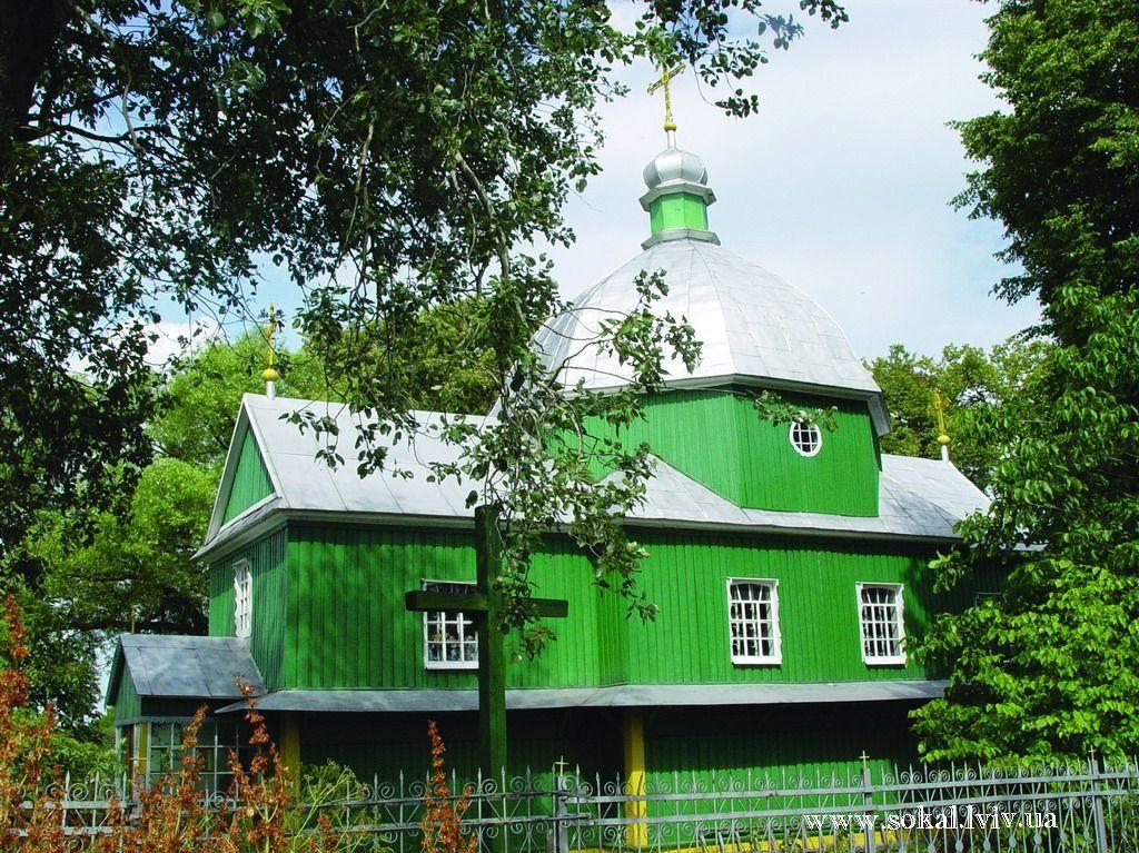 c.Старгород, Церква св. Покровизбудована 1982 р.