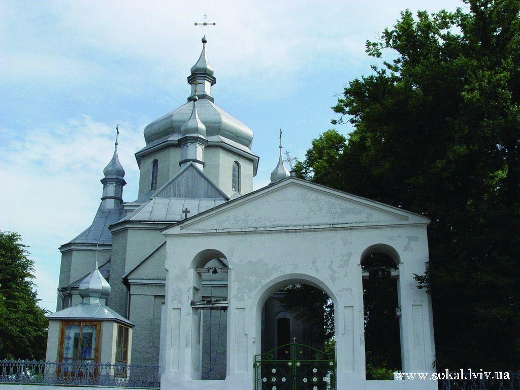 c.Тудорковичі, Церква Різдва Пресв. Богородицізбудована 1936-1937 рр.