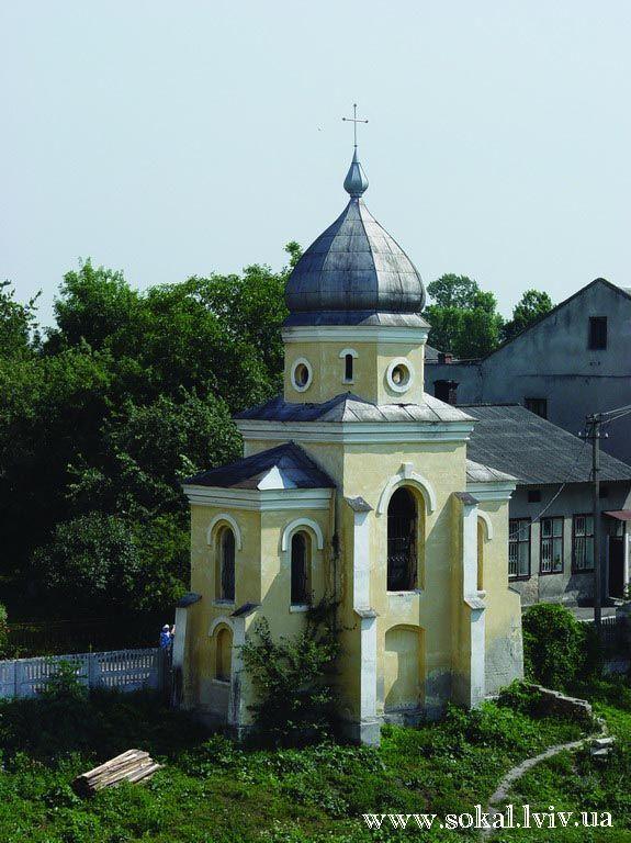 м.Белз, Дзвіницяспоруджено в 1906 р.