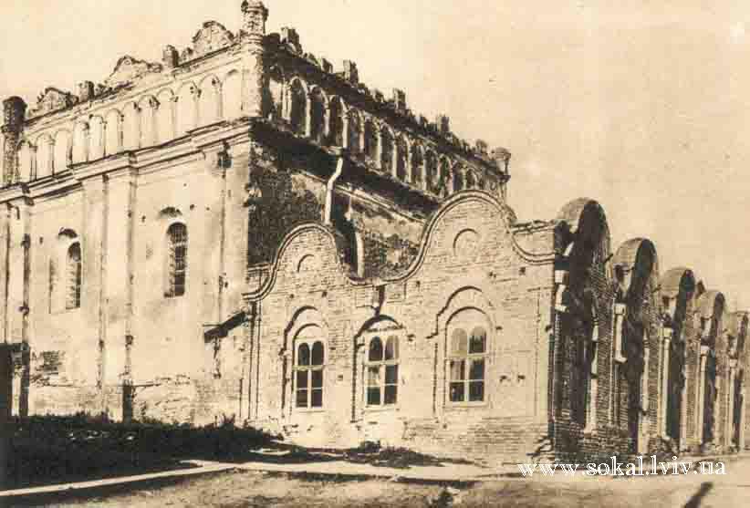 м.Сокаль, Синагога XVII ст.