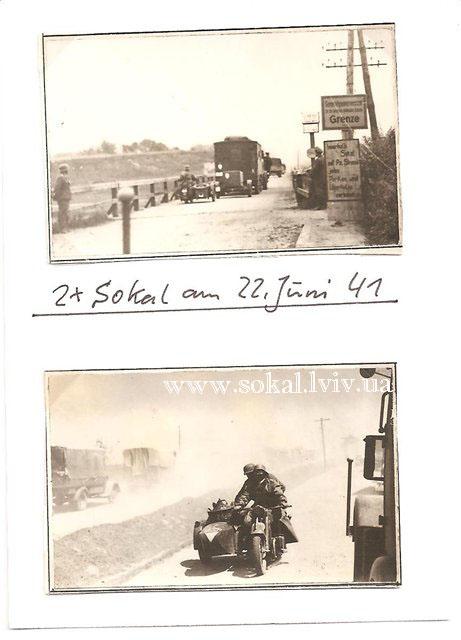 м.Сокаль, Початок війнинімці переїздять міст зі Жвирки в Сокаль