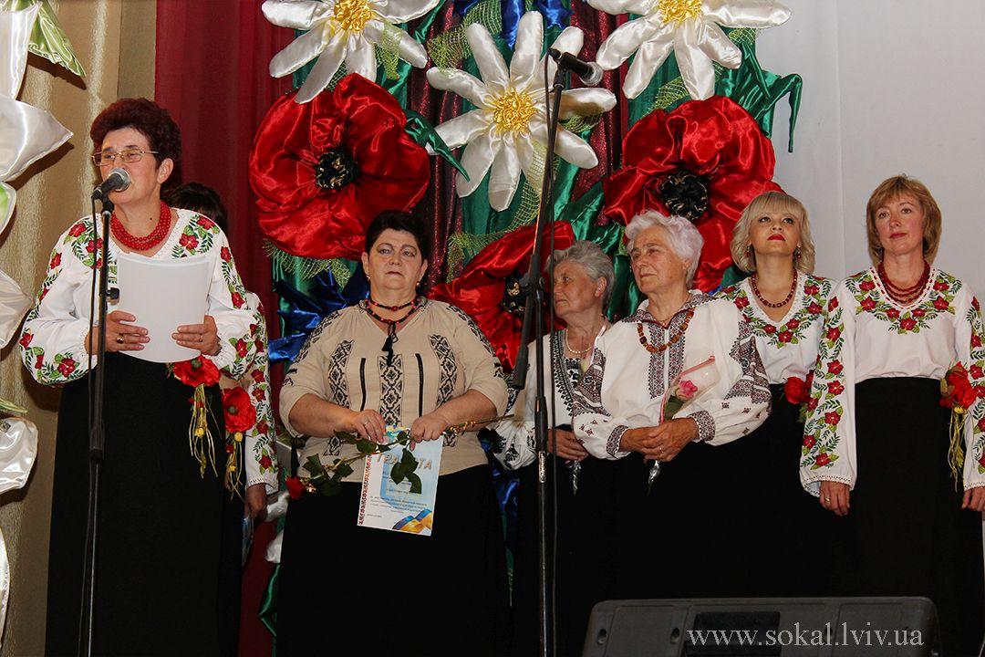 м.Сокаль, ювілейний концерт з нагоди 25-ої річниці творчої діяльності композитора Ольги Пенюк-Водоніс та 20-ої річниці з дня створення ансамблю «Берегиня»