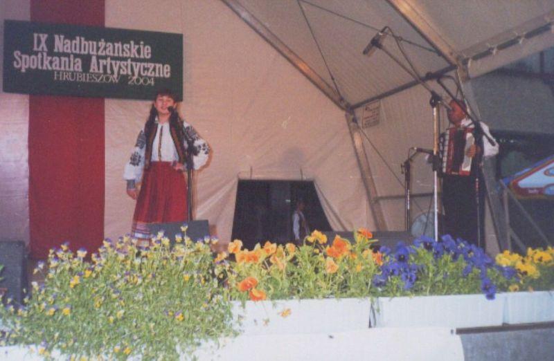 Виступає М.Писарук Фестиваль в м.Грубешові, Польша