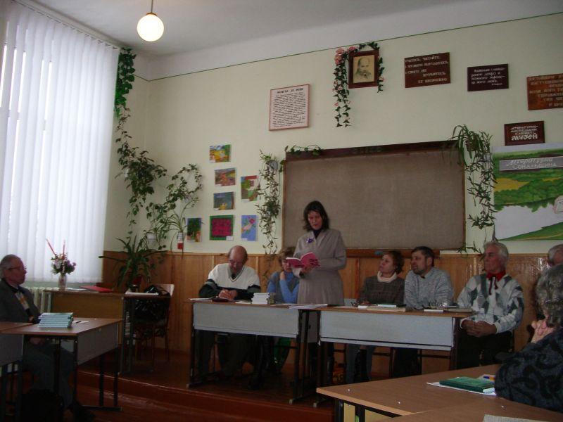 м.Сокаль, Творча зустрічЛіліана Косановська
