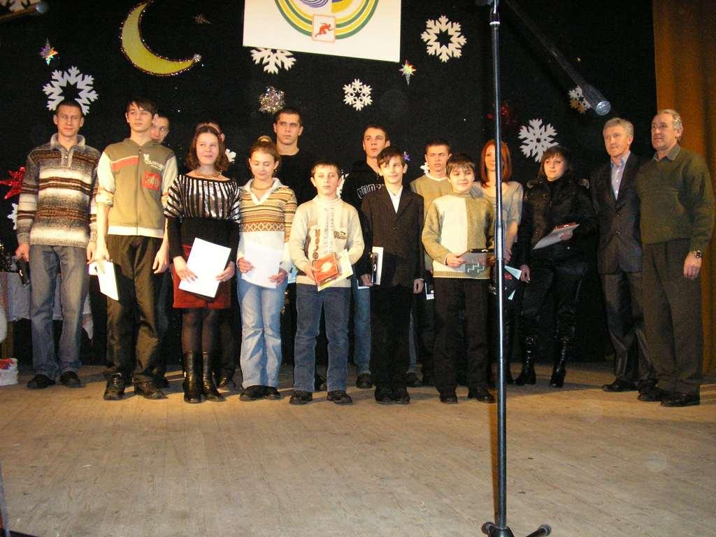 м.Сокаль, церемонія нагородження кращих спортсменів Сокальського району 2007 року