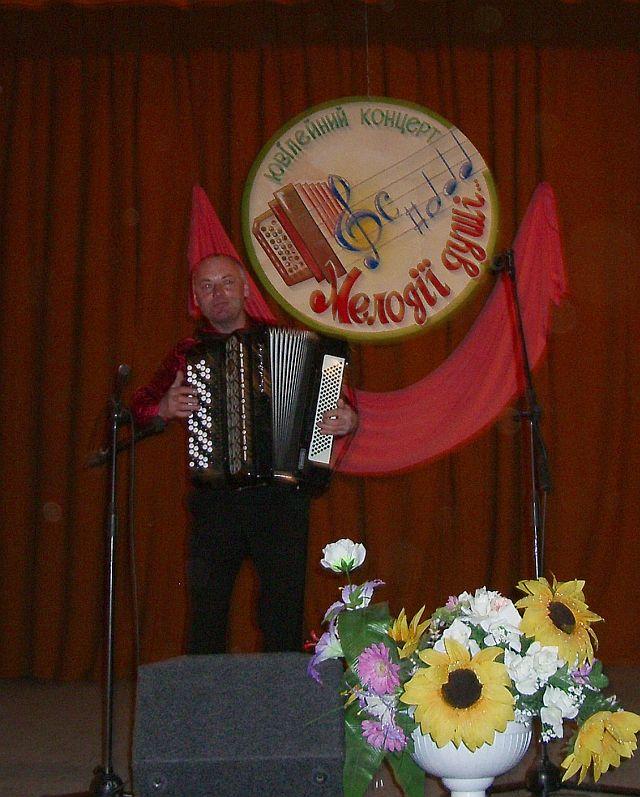 м.Сокаль, Мелодії душіЮвілейний концерт «Мелодії душі», Роман Козярський