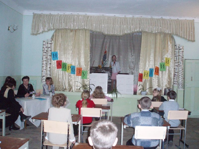 м.Сокаль, «Найрозумніший» серед учнів 4-х класів.Конкурс Найрозумніший