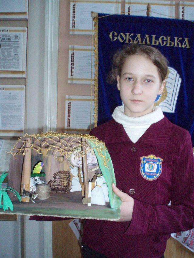 м.Сокаль, освітаІрина Трошина, уч.2-А класу, створила власноруч макет-ілюстрацію про життя Робінзона Крузо. Ось її витвір