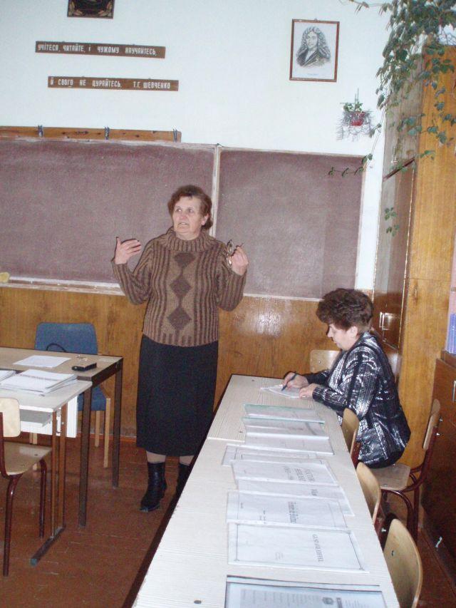 м.Сокаль, освітаВетеран педагогічної праці, людина, яка впродовж більше ніж 40 років віддає себе дітям,- Н.І.Кліщ ділиться досвідом викладання французької мови.