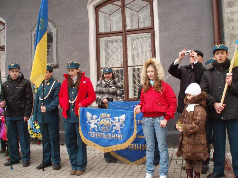 м.Сокаль, освітаГімназисти беруть участь у мітингу з нагоди ювілею В`ячеслава Чорновола