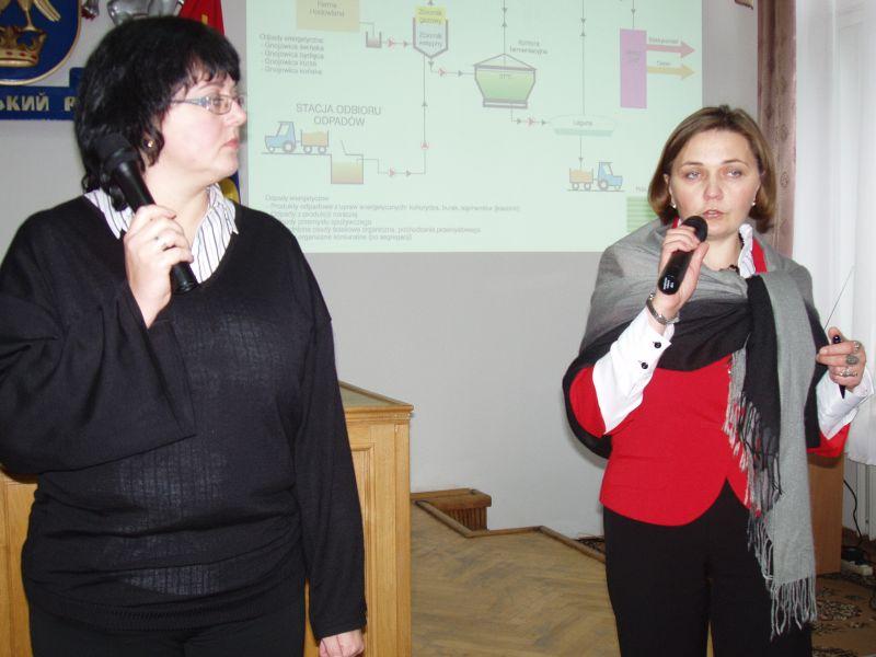 м.Сокаль, Технології енергозбереження