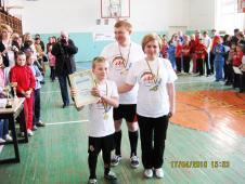 Перше місце  серед команд  хлопчиків виборола сімя Вадима Костюка(Сокаль)