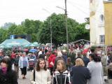 Площа міста під час святкування