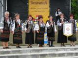 День міста - 2008. Сокаль. ФоторепортажСоюз Українок села Зубків