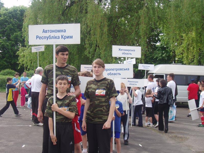 м.Сокаль, Змагання «Тато, мама і я – спортивна сім'я»