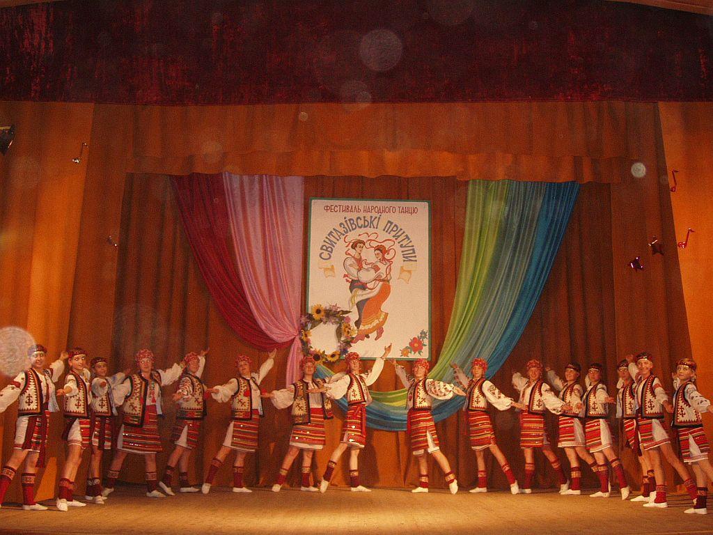 м.Сокаль, Фоторепортаж Свитазівські притупи - 2007