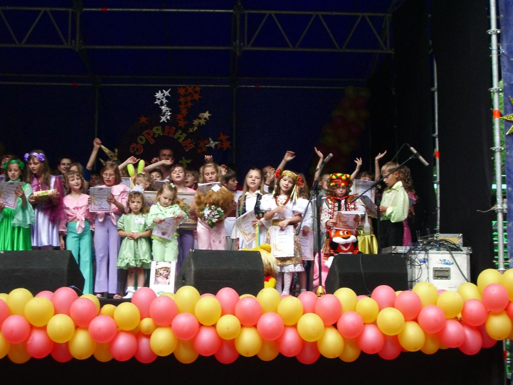 III Фестиваль дитячої української пісні «Зоряний спалах».