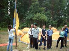 Молодіжний клуб інтелектуально-активної ініціативи