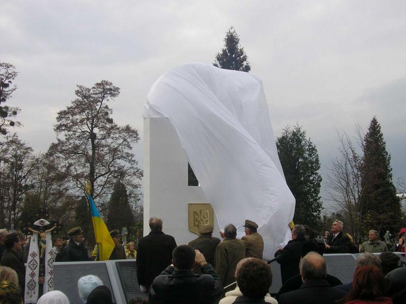 м.Сокаль,  пам'ятник воїнам Української Галицької Армії. Відкриття пам'ятника