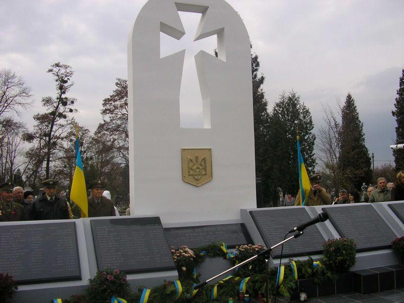 м.Сокаль, пам'ятник воїнам Української Галицької АрміїВигляд пам'ятника