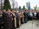 пам'ятник воїнам Української Галицької АрміїОсвячення пам'ятника