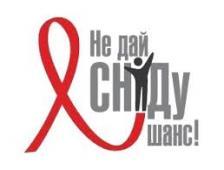 Сокальчан запрошують пройти безкоштовне тестування на ВІЛ
