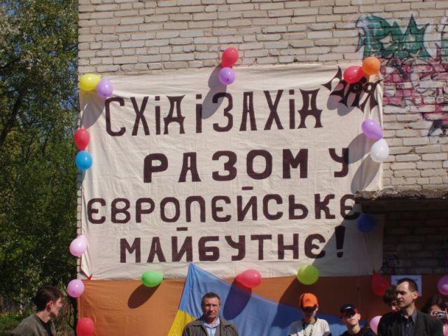 м.Сокаль, Різдво разомСхід і Захід РАЗОМ